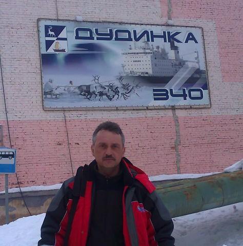Машинист дробильной установки в Северодвинск дробилка смд 108 в Соликамск